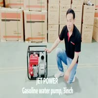Jet Power Gasoline Powered Water Pump