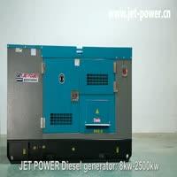 Cummins Diesel Generator for Shipping